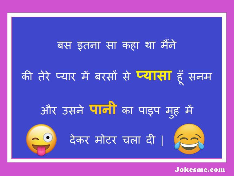 जुलाब की गोली - Best Funny Shayari in Hindi