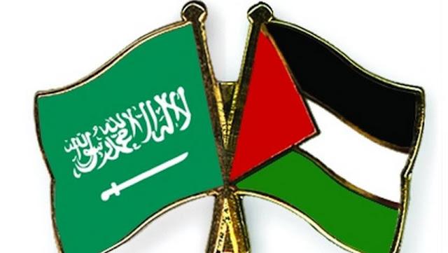 مباشر السعودية وفلسطين