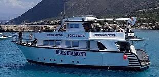 BLUE DIAMOND TOURS LATCHI