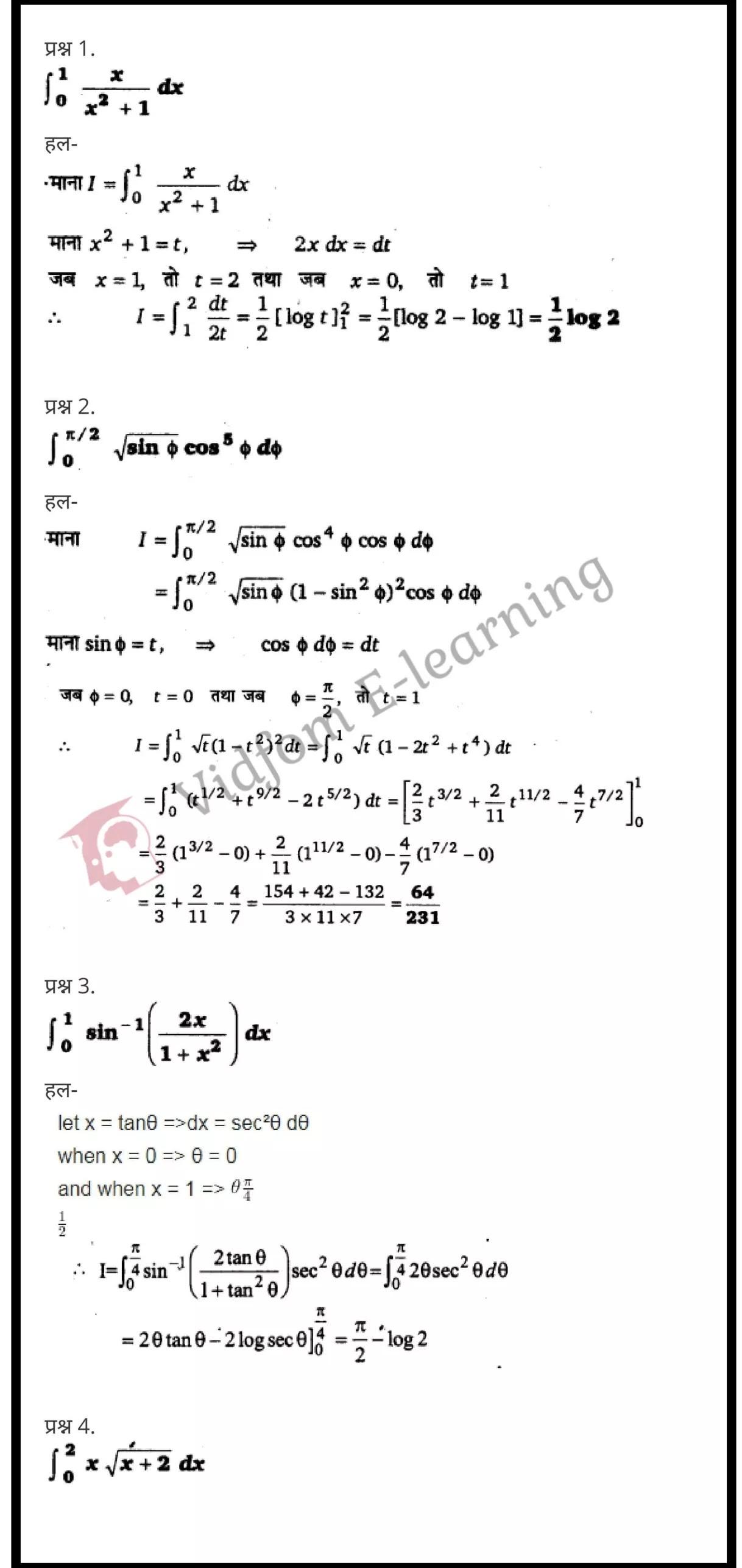 class 12 maths chapter 7 light hindi medium 73