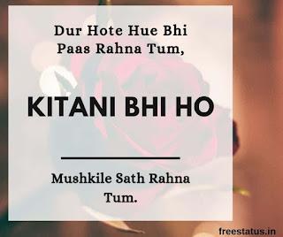 Dur-Hote-Hue-Bhi-Paas-Rahna-Tum - Love-Shayari