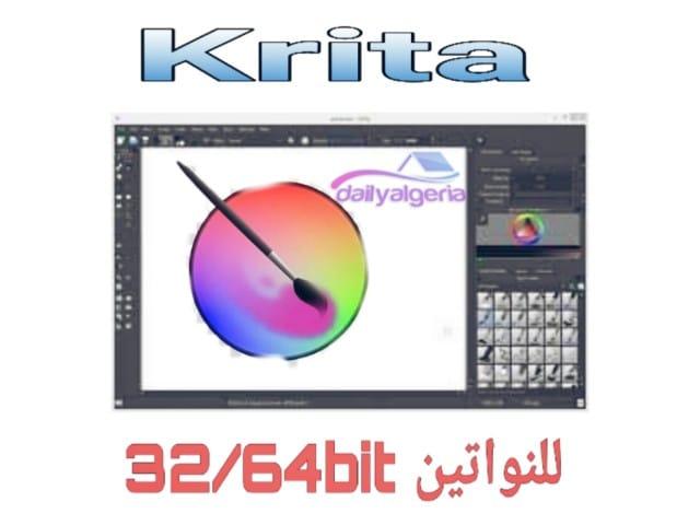 تحميل برنامج krita للكمبيوتر  تحميل برنامج krita 32 bit  my paint تحميل برنامج  krita for android  تنزيل بويجي  تنزيل التصميم  تحميل برنامج krita 64 bit  تنزيل برنامج تصميم