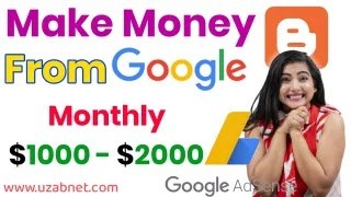 How to make money from home, How to earn money from Google Adsense, Google Play Store