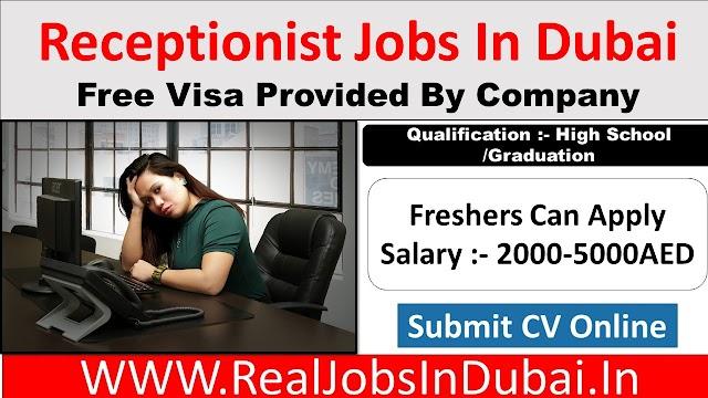 Receptionist Jobs In Dubai - UAE