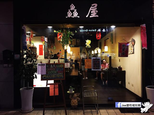 IMG 8831 - 【台中美食】 鱻屋 位於台中精誠路上的平價鮮魚蓋飯   絕對新鮮   海鮮丼飯  平價丼飯   精明商圈  