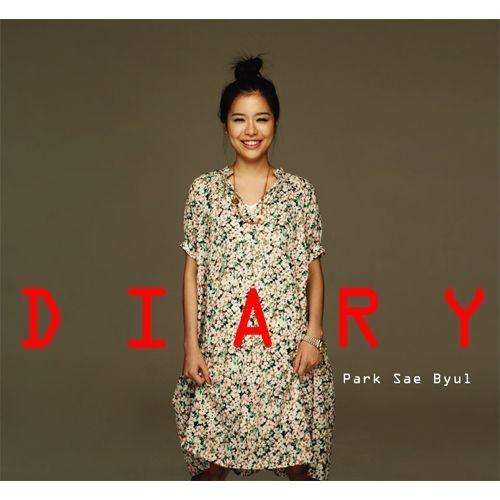 Park Sae Byul – Diary – EP