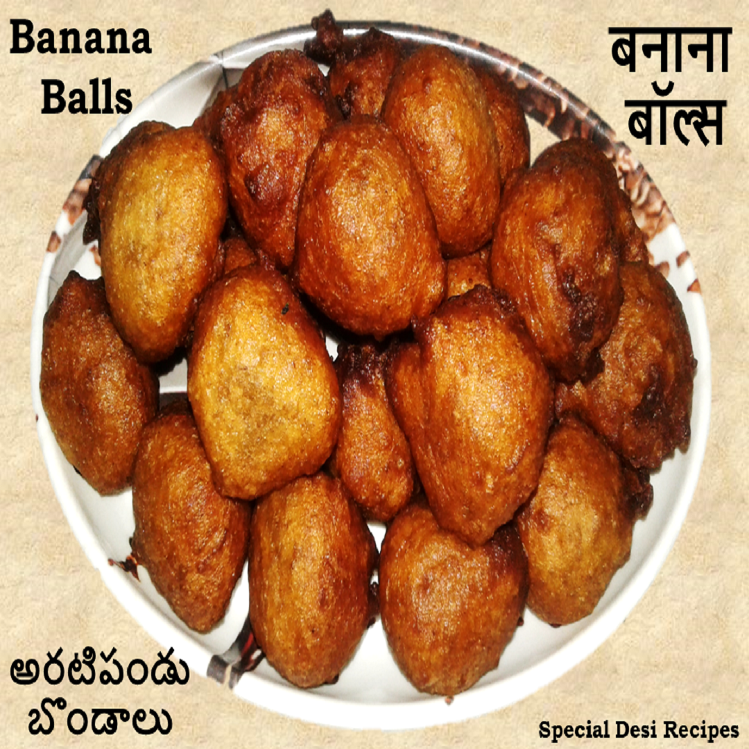banana balls special desi recipes