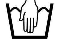 علامة الغسيل اليدوي