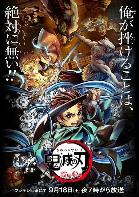 Transmissão Especial de Kimetsu no Yaiba Revela Novos Visuais