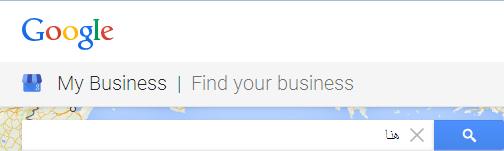 خطوة واحدة تفصلك عن تصدر محركات البحث لاصحاب الشركات