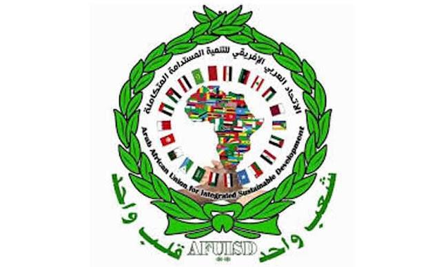 محافظة السويس - الاتحاد العربى الافريقى للتنمية المستدامة المتكاملة