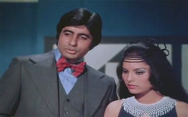 Screen Shot Of Hindi Movie Don 1978 300MB Short Size Download And Watch Online Free at worldofree.co