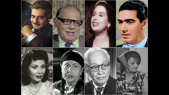 أشهر فنانين السينما المصرية