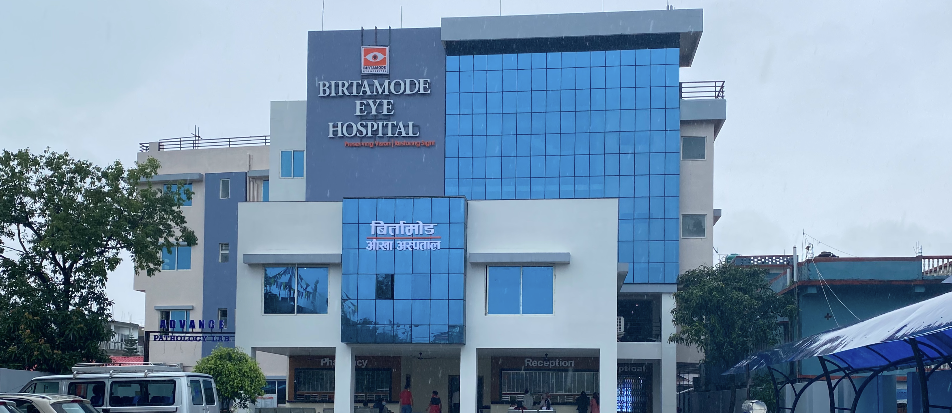 Birtamode Eye Hospital Buiilding, Eye Hospital Near Siliguri