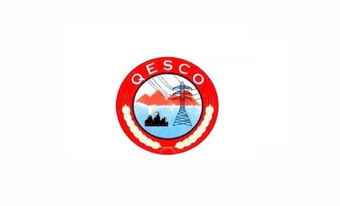 QESCO Company Secretary Jobs 2021