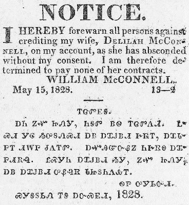 Bilingual notice in English and Cherokee - 1828