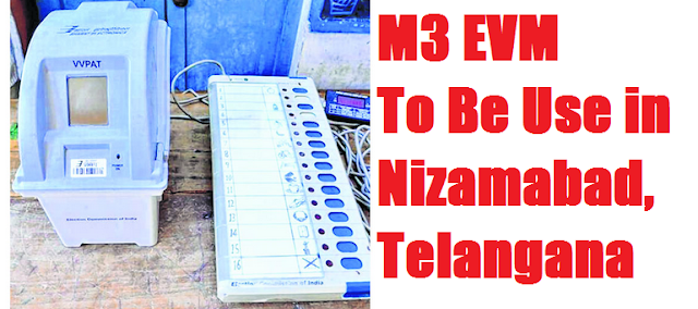 Use of M3 EVMs in Nizamabad, Telangana may make Guinness World Records