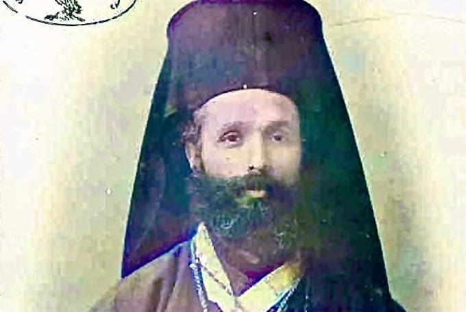 Σαν σήμερα η δολοφονία του Μητροπολίτη Κορυτσάς Φώτιου Καλπίδη από Αλβανούς Βουλγάρους και Ρουμάνους Κομιτατζήδες