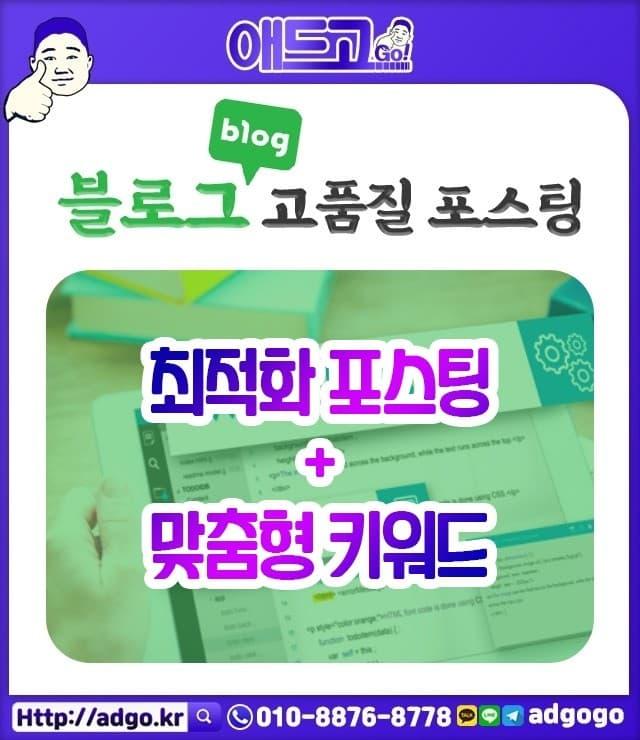 서울강서온수배관공사