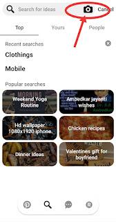 Pinterest app ,login