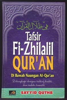 Tafsir fi zilalil quran free download