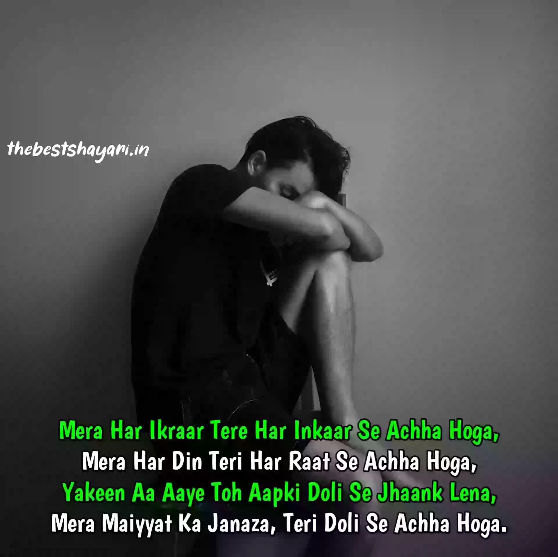 Sad love shyari images