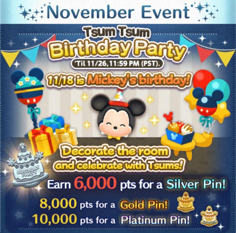 Line Disney Tsum Tsum Global November Event Tsum Tsum Birthday Party 40 50