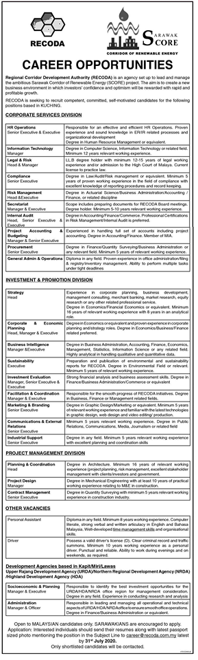 Career Opportunities at Regional Corridor Development Authority (RECODA)