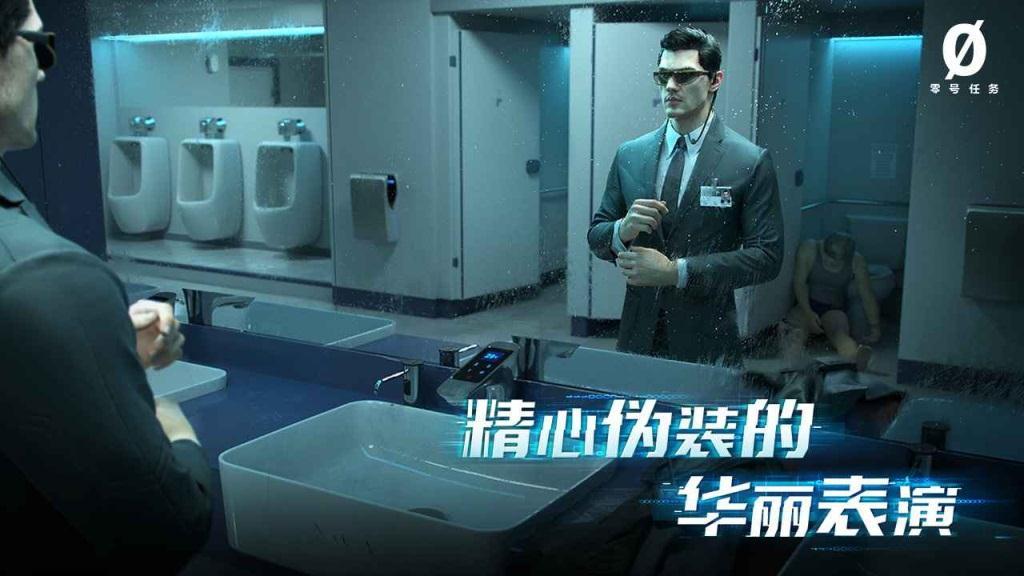 NetEase Umumkan Game Mobile Terbaru Mission Zero