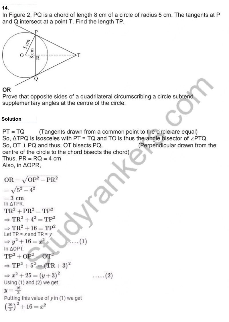 Previous Year Question Paper for CBSE Class 10 Maths 2019 Part 11