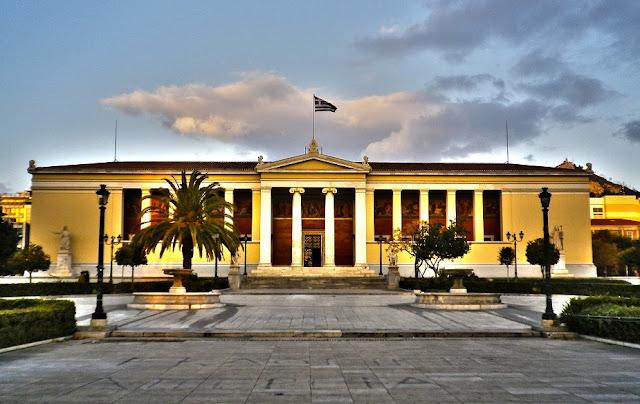 Νέα ιστοσελίδα για το Πανεπιστήμιο Αθηνών- Σύγχρονη και «φορτωμένη» με νέο υλικό Tromaktiko21321