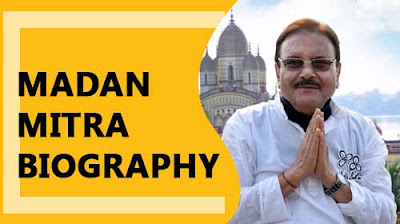Madan Mitra Biography, wiki, Family, Wife, Age, Income, Education