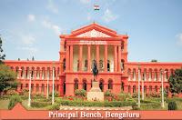 Mysore District Court Typist Recruitment