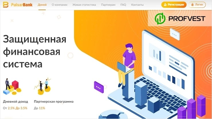 PulsarBank обзор и отзывы HYIP-проекта