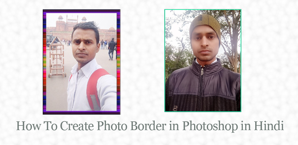 How To Create Photo Border