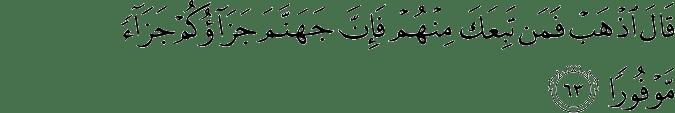 Surat Al Isra' Ayat 63