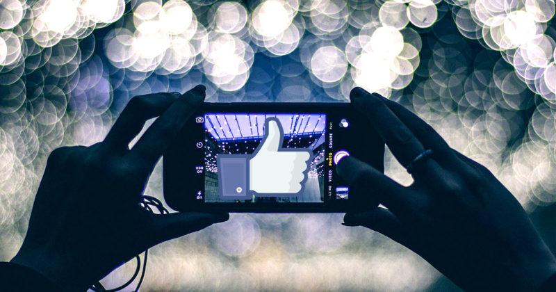 Фотографируйте с удовольствием
