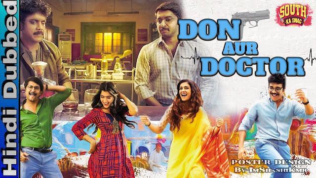 Devadas (Don Aur Doctor) Hindi Dubbed Full Movie  watch online website Download Don Aur Doctor 2019 Hindi Dubbed Full Movie Download | Mohanlal,Vivek Oberoi