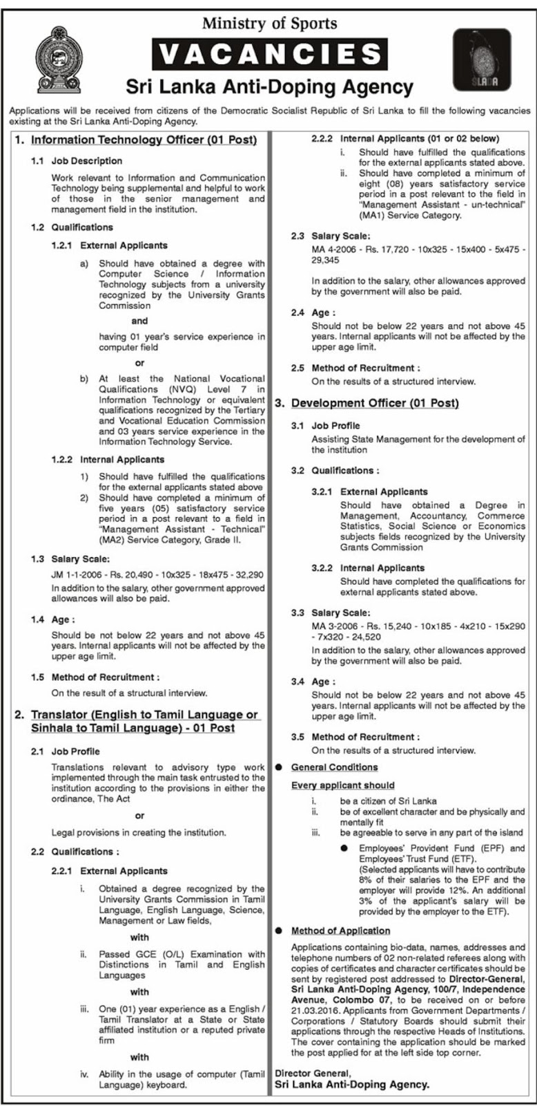 sri lanka telecom mobitel information technology essay View akila athapaththu's profile on linkedin mobitel (pvt) ltd, sri lanka telecom, zte lanka pvt ltd faculty of information technology.