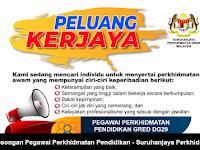 Jawatan Kosong di Suruhanjaya Perkhidmatan Awam Malaysia SPA - 350 Kekosongan Pegawai Perkhidmatan Pendidikan