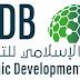 Bank Pembangunan Islam (IDB) Scholarship 2019