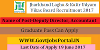Jharkhand Laghu and Kutir Udyam Vikas Board Recruitment 2017– Deputy Director, Accountant