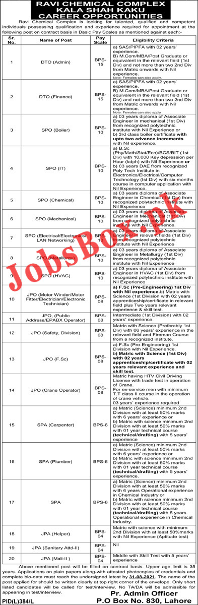 Ravi Chemical Complex Kala Shah Kaku Jobs 2021 – PO Box 830 Lahore Jobs