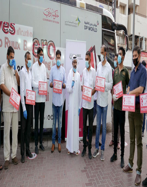 Gulf, news, blood donation camp conducted