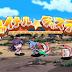 Final Justice [Juegos PC] [MEGA] [Japones]