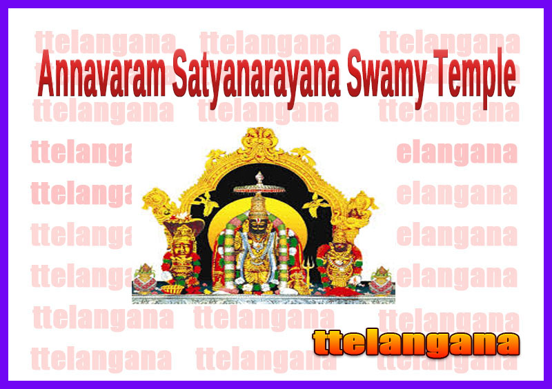 Annavaram Satyanarayana Swamy Temple East Godavari District Andhra Pradesh