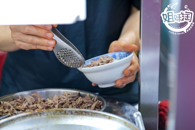 高雄 美食 推薦 七賢鴨肉飯 前金區 銅板美食