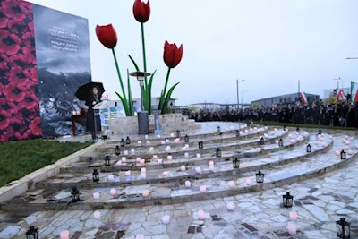 تأبين ضحايا سقوط الطائرة المدنية الأوكرانية