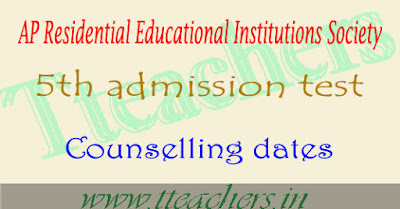 APRS 5th class admission counselling dates 2018