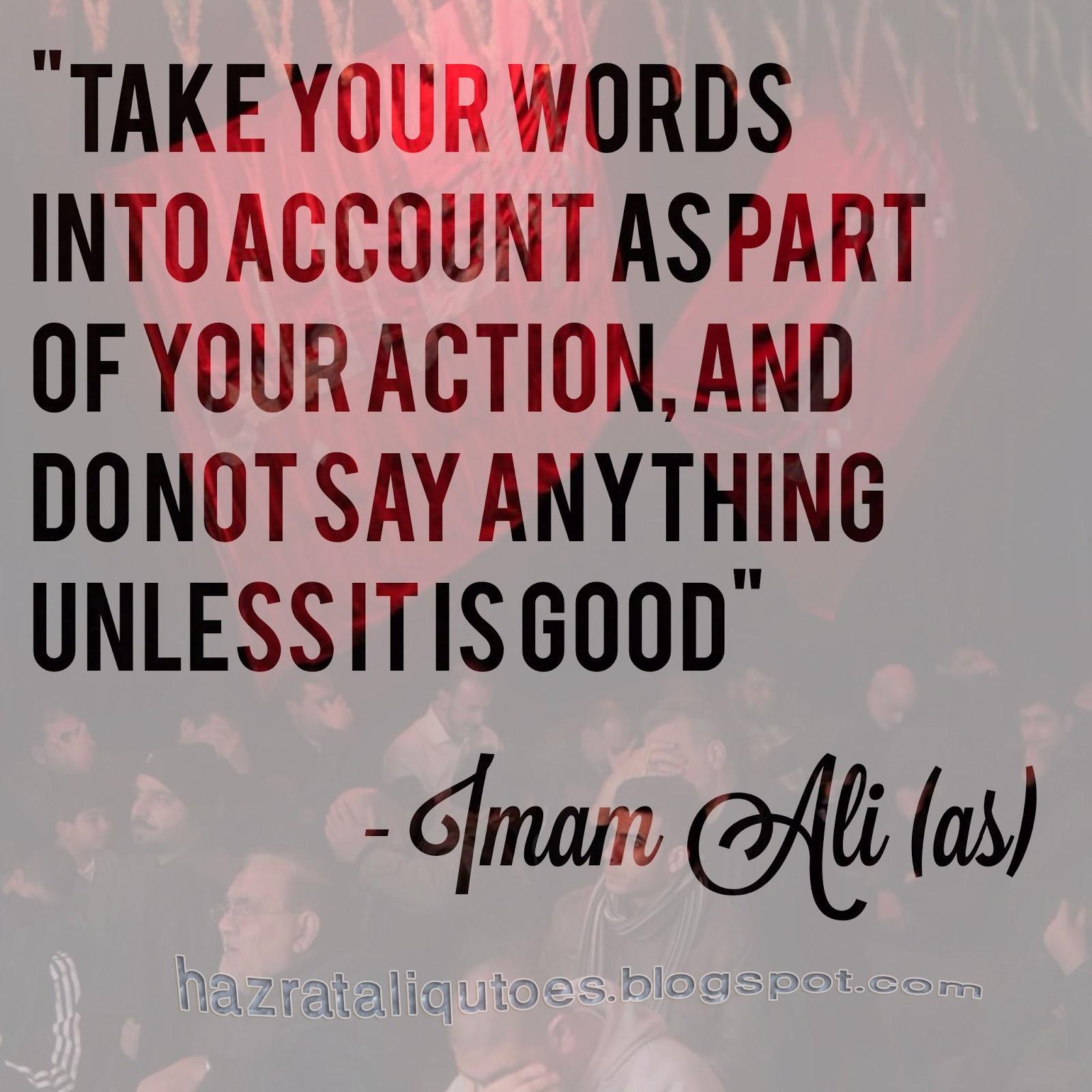 Imam Ali Quotes In English And Arabic • Opzetzwembadshop nl